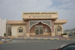 Fujairah Kidney Center,  Fujairah