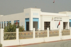 Qidfa Health Center, Qidfa, Fujairah